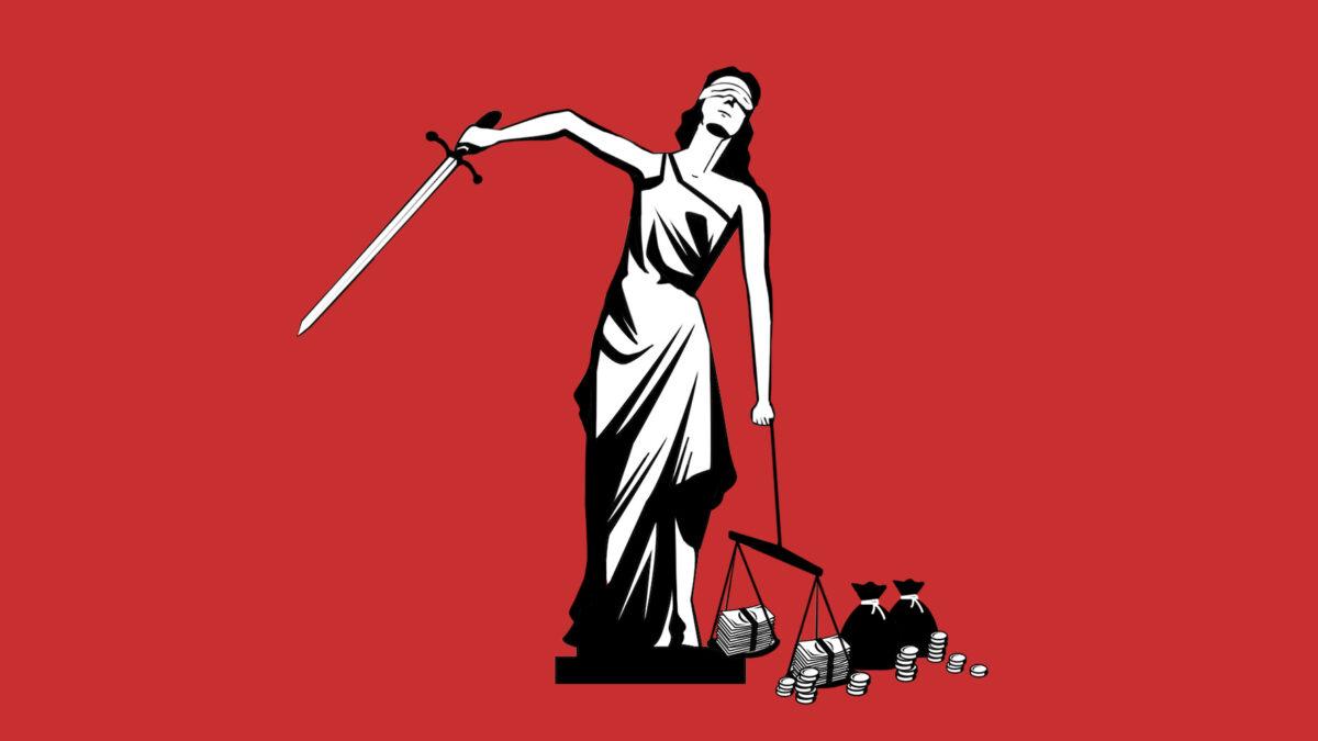 Ο εξευτελισμός της δικαιοσύνης συνεχίζεται