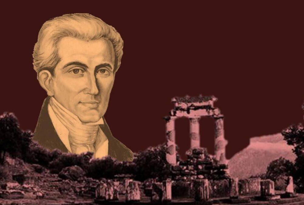 Η ελληνική πολιτειακή θεραπεία του Καποδίστρια: ο μάγος της πολιτικής
