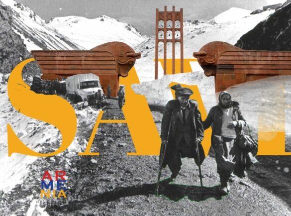 Διεθνοποίηση της Γενοκτονίας των Αρμενίων